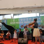 Oxfam Musical Marathon