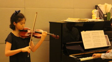 Reflections from the Performer:  Audrey Sung