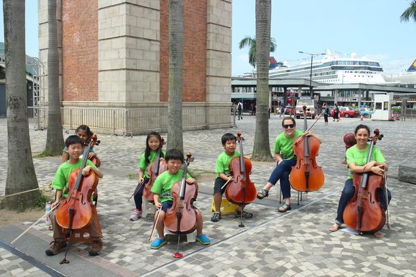 Suzuki Music Academy Hk