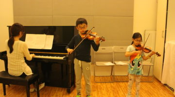 Reflections from the Performers: Hermione and Ryan