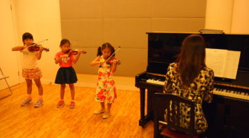 From the Performers: Isabel, Katrina and Maho;  Book 2 Recital